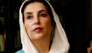 Bin Laden shifted to Afghanistan to supervise plot to murder Benazir Bhutto