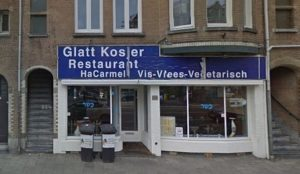 Amsterdam kosher restaurant attacked by Muslim in December is vandalized again