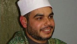 """Texas: Imam prays """"Oh Allah, destroy the Zionists and their allies"""""""