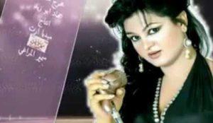 Egypt: Sisi regime cracks down on musicians, gays, atheists
