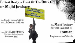 Canada: Iranian MP roils his own community over support for the Islamic Republic of Iran