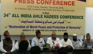 """India: Mufti says """"Islam is a religion of peace. It is not a religion of hatred and terrorism."""""""