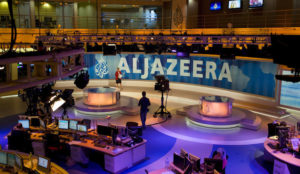 Al Jazeera claims to be feminist, its bosses don't let women travel without a male guardian