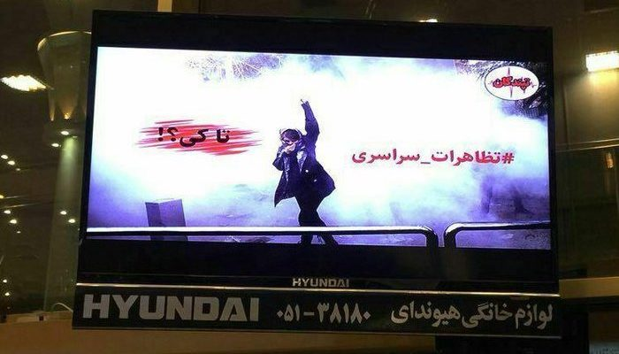 "Iran: Airport screens hacked with message decrying regime for ""wasting Iranians' lives and financial resources"""