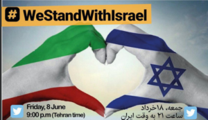 Quds Day: Iranian regime vows to destroy Israel, but thousands of Iranians stand with Israel, reject Islamic terror