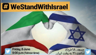 "Quds Day: Iranian regime vows to destroy Israel, but thousands of Iranians stand with Israel, reject ""Islamic terror"""