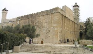 Ramadan in Judea and Samaria: Bomb found near the Tomb of the Patriarchs
