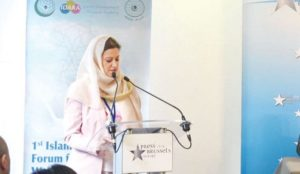 """Islamic-European forum examines ways of cooperation to curb """"hate speech"""""""