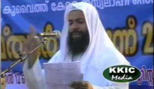 India: Muslim preacher says Muslims should dislike non-Muslims