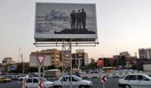 Iran: Billboard commemorating Iranian soldiers features Israeli soldiers by mistake