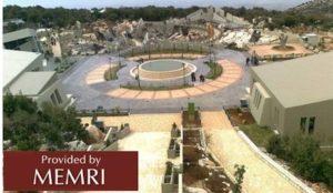 """Hizballah operates """"Museum for Jihadi Tourism"""" in South Lebanon"""
