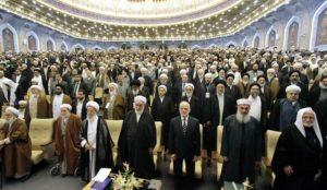 The Hypocrisy of Islamic Leaders