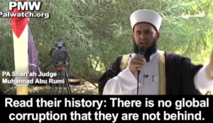 Palestinian Sharia judge: The war is not only over this strip of land