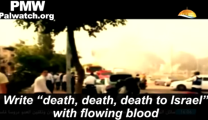 Hamas TV airs Death to Israel music video, station is destroyed a half hour later