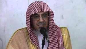 Imam of the Ka'aba: Journalists in Muslim countries must defend real Islam, which totally rejects terrorism