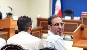 """Iran executes currency trader for Qur'anic crime of """"spreading corruption on earth"""""""
