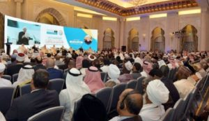 Saudis hold International Conference on Islamic unity and perils of exclusion in city where non-Muslims banned
