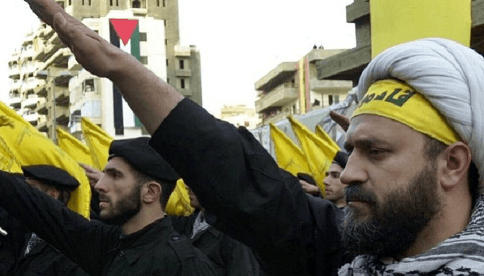 Lebanese Immigrant Pleads Guilty to Sending Classified Info to Hezbollah/Iran