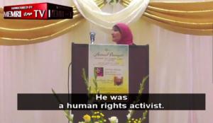 Robert Spencer: Linda Sarsour Says 'My Beloved Prophet Muhammad Was a Human Rights Activist'