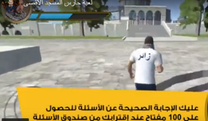 "Turkish computer game incites Jerusalem Muslims to wage jihad and ""liberate"" Temple Mount"