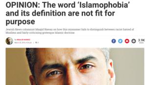 "Maajid Nawaz: Use the word ""Muslimphobia"" instead of ""Islamophobia"""