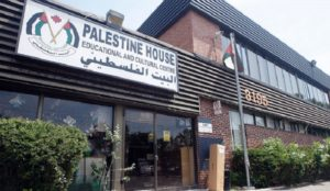 Canada: Palestinian Jihad groups clash over recent election for control of Palestine House in Mississauga
