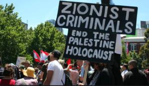 """""""German Intelligence Issues Taboo-Breaking Report on Muslim Antisemitism"""""""