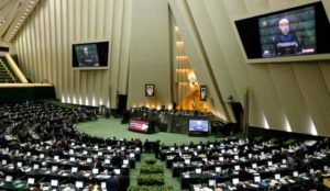 "Iran: Members of Parliament scream ""Death to America,"" call US ""the real terrorist in the world"""