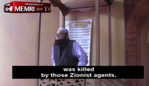 San Francisco: Muslim cleric says Morsi was murdered by Zionist agents who work for Satan