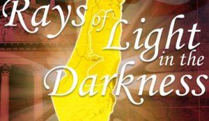 Israel: Lone Light in a Dark Region