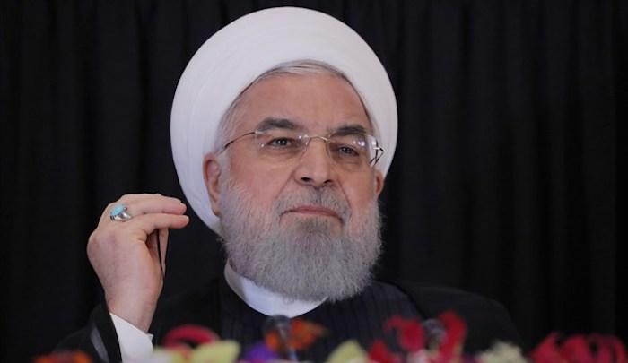 https://www.jihadwatch.org/wp-content/uploads/2019/06/Rouhani.jpg