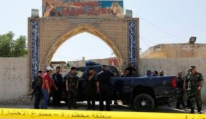 Baghdad: Seven wounded as Sunni Muslims bomb Shi'ite mosque