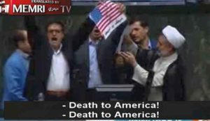 Iran Playing Call to Prayer on Captured Tanker Emphasizes Jihadist Goals