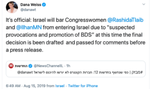 """Tlaib and Omar barred from Israel after all for """"suspected provocations and promotion of BDS"""""""