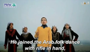 """""""Palestinian"""" 2nd grader: """"O Mahmoud Abbas, walk on and don't worry… By Allah, my blood is your blood"""""""