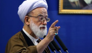 "Iranian ayatollah blames ""Islam's enemies"" US and Israel for unrest in Iraq"
