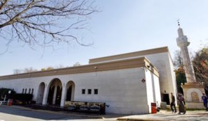 Inside Mosques: Dar Al Hijrah, Falls Church, Virginia