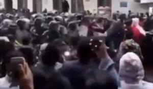 "Iran: Demonstrators chant ""We don't want an Islamic Republic, we don't want it, we don't want it"""