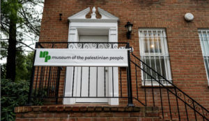 Museum of the Palestinian People Fundraiser