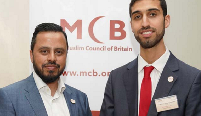"""UK's largest Muslim group slams BBC for not condemning """"Tory Islamophobia"""""""