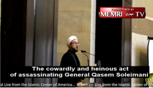"Dearborn, Michigan: Muslim cleric calls killing of Soleimani a ""cowardly and heinous act"""
