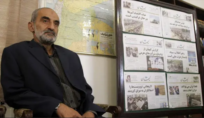 https://www.jihadwatch.org/wp-content/uploads/2020/09/Hossein-Shariatmadari.png