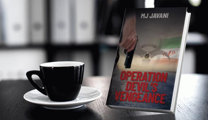 https://www.jihadwatch.org/wp-content/uploads/2020/09/Javani.png