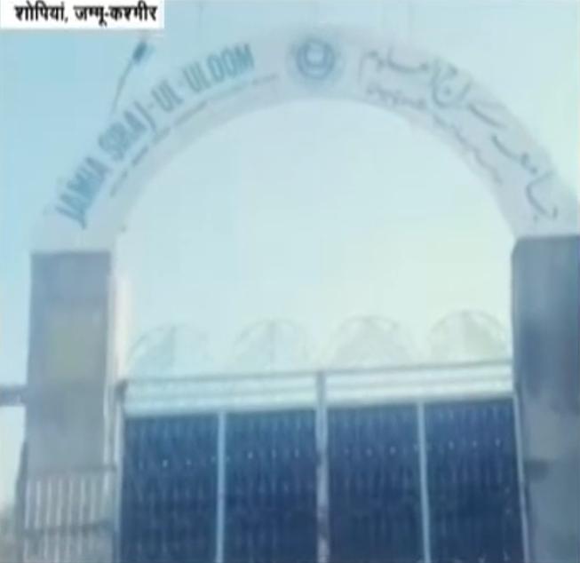 https://www.jihadwatch.org/wp-content/uploads/2020/10/Jammu-and-Kashmir-madrassa.png