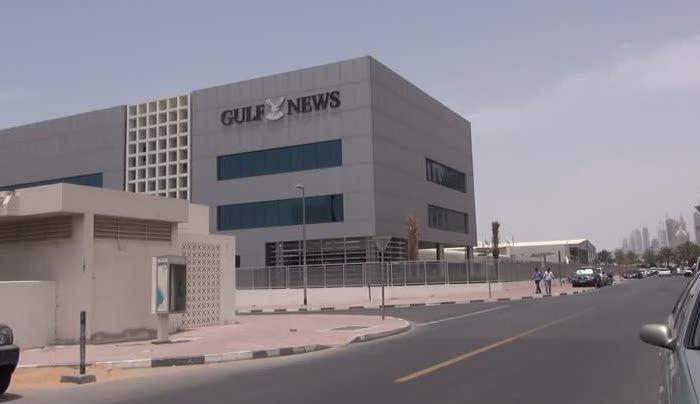 https://www.jihadwatch.org/wp-content/uploads/2020/11/Gulf-News.jpg