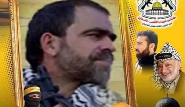 https://www.jihadwatch.org/wp-content/uploads/2021/01/PA-Holy-war-Marwan-640x370.png