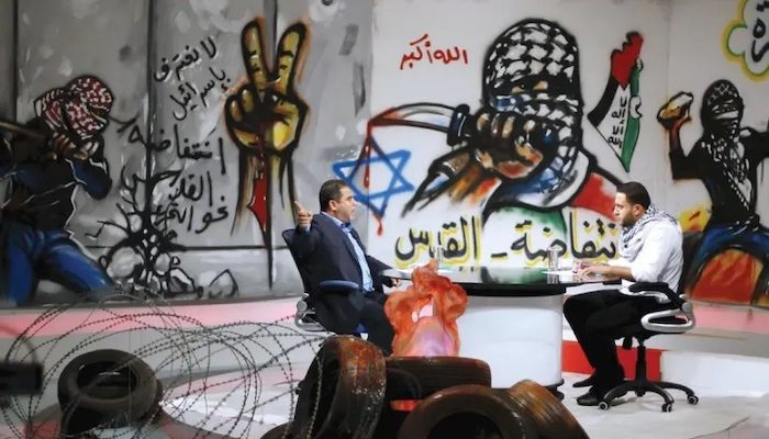 'War Is Deceit,' Or Which PLO Charter Do You Read?