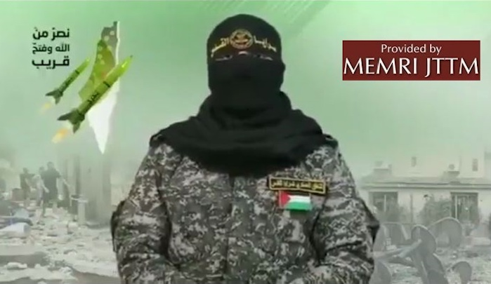 https://www.jihadwatch.org/wp-content/uploads/2021/05/Palestinian-Islamic-Jihad.jpeg