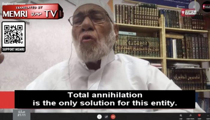 Islamic scholar: 'The time has arrived for annihilation of the Jews and purification of the land from their filth'