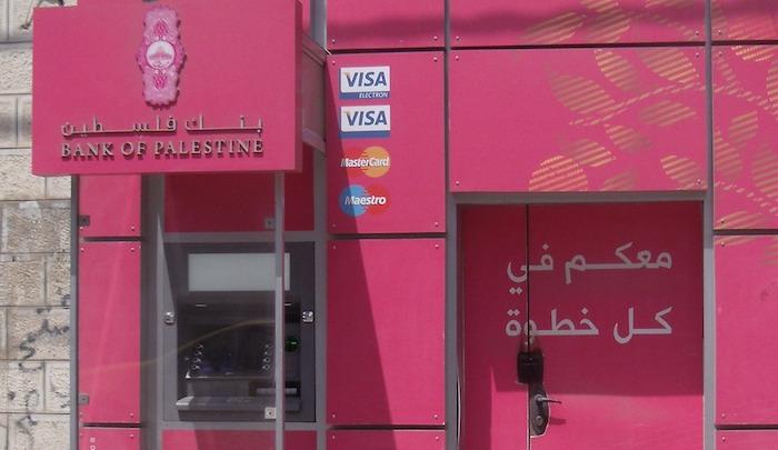 https://www.jihadwatch.org/wp-content/uploads/2021/07/Bank_of_Palestine_-_ATM.jpg